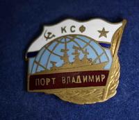 "Штокман закрыт, а ""Сила Сибири"" строится"
